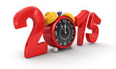 New Year 2015 with alarm clock (clipping path included) — Stock Photo