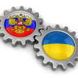 Ukrainian and Russian flags on a gears (clipping path included) — Stock Photo #69945629
