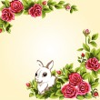 Bunny and roses — Stock Vector #69638795