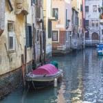 Venetian Canal — Stock Photo #63650667