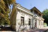 Architecture of Kharkov. Ukraine. — Stock Photo