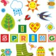 Spring Set Textile Element — Vector de stock  #64333869
