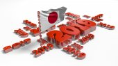 2019 Japanese Flags — Stockfoto