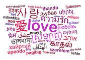 Love multilanguage wordcloud background concept — Stock Photo