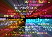 Apathy multilanguage wordcloud background concept glowing — Stock Photo