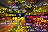 Hope multilanguage wordcloud background concept glowing — Stock Photo