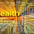 Health wordcloud concept illustration glowing — Stock Photo #70859911