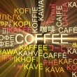 Coffee multilanguage wordcloud background concept glowing — Stock Photo #70861885