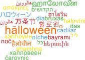 Halloween multilanguage wordcloud background concept — Stock Photo