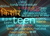 Teen multilanguage wordcloud background concept glowing — Stock Photo