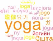 Yoga multilanguage wordcloud background concept — Stock Photo