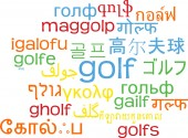 Golf multilanguage wordcloud background concept — Stock Photo