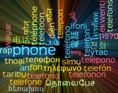 Phone multilanguage wordcloud background concept glowing — Stock Photo