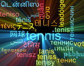 Tennis multilanguage wordcloud background concept glowing — Stock Photo