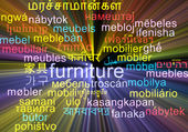 Furniture multilanguage wordcloud background concept glowing — Stock Photo