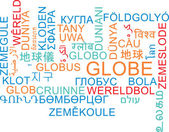 Globe multilanguage wordcloud background concept — Stock Photo