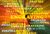 Engraving multilanguage wordcloud background concept glowing — Stock Photo