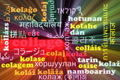 Collage multilanguage wordcloud background concept glowing — Stock Photo