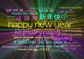 Happy new year multilanguage wordcloud background concept glowin — Stock Photo