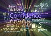 Confidence multilanguage wordcloud background concept glowing — Stock Photo
