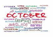 October multilanguage wordcloud background concept — Stock Photo