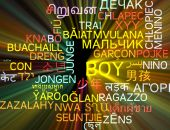 Boy multilanguage wordcloud background concept glowing — Stock Photo