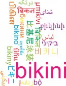 Bikini multilanguage wordcloud background concept — 图库照片