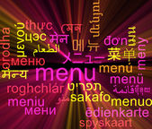 Menu multilanguage wordcloud background concept glowing — Stock Photo