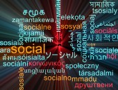 Social multilanguage wordcloud background concept glowing — Stock Photo