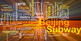 Beijing subway background concept glowing — Stock Photo