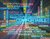 Comfortable multilanguage wordcloud background concept glowing — Stock Photo