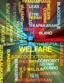 Welfare multilanguage wordcloud background concept glowing — Stock Photo