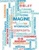 Imagine multilanguage wordcloud background concept — Stock Photo