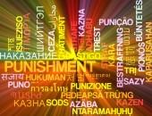 Punishment multilanguage wordcloud background concept glowing — Stock Photo