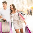 Couple In Shopping — Stock Photo #56715341