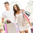 Loving Couple In The Shopping — Stock Photo #61706389
