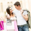 Loving Couple In The Shopping — Stock Photo #61706469
