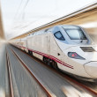 Modern Passenger Train — Stock Photo #55695553