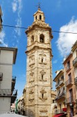 Historical places of Valencia — Stock Photo