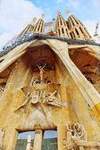 La Sagrada Familia — Foto Stock