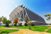 Museum of Arts and Sciences — Stock Photo