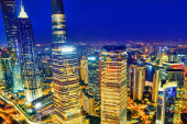 Night view skyscrapers, city building of Pudong, Shanghai, China — Stock Photo