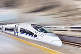 High speed train at the railways station. — Stock Photo