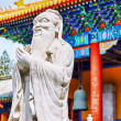 Statue of Confucius, the great Chinese philosopher in Temple of — Stock Photo #77432950