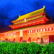 Qianmen Gate and  entrance to the Palace Museum in Beijing (Gugu — Stock Photo #78326172