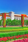 Great Hall of the People ( National Museum of China) on Tiananme — Stock Photo