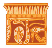 Ancient Egyptian Ornament — Stock Vector
