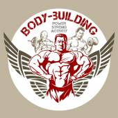 GYM Bodybuilding — Stockvektor