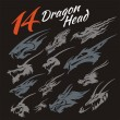 Heads of the dragon — Stock Vector #59730123