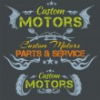 Custom motors - vector emblem set. — Stock vektor #59911885